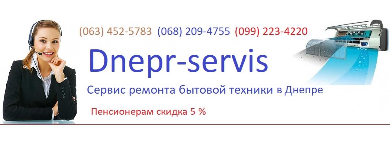 http://master-profi.biz.ua/
